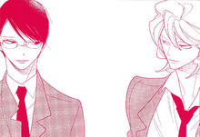 Doukyuusei.(Manga).full.1357779