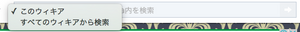 Searchbar menu