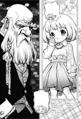 Suika's and Kaseki's Fashion Outfits