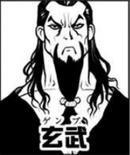 Genbu Portrait