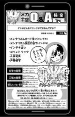 Volume 6 Senku's Q&A What can Gen do?