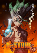 Dr. Stone Key Visual 1