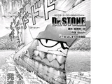 Chapter 100