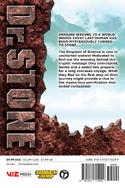 US Volume 12 Back Cover