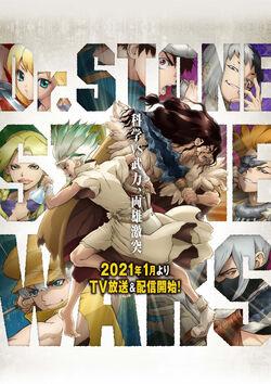 AnimePoster6