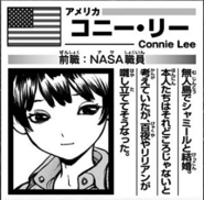 Connie Astronaut Bio