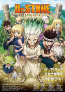 Dr. Stone Key Visual 3