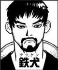 Tetsuken Portrait