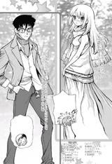 Ruri's and Kinro's Fashion Outfits