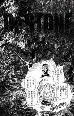 Volume 4 Kaseki Tangled Up