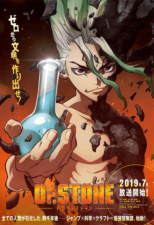 Dr  Stone (Anime) | Dr  Stone Wiki | FANDOM powered by Wikia