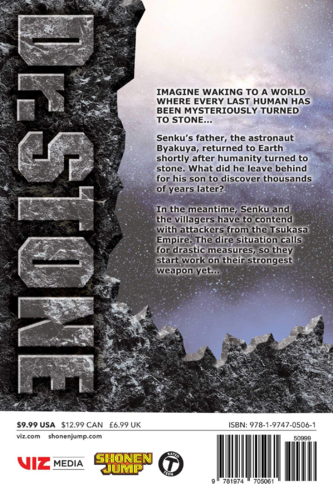 English Back Cover