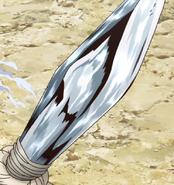 Silver Spear