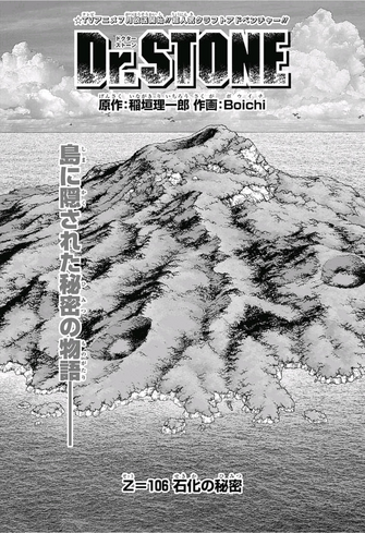 Chapter Cover