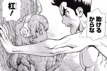 Тайдзю обещает спасти Юдзуриху