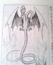 Wyvern Gamera