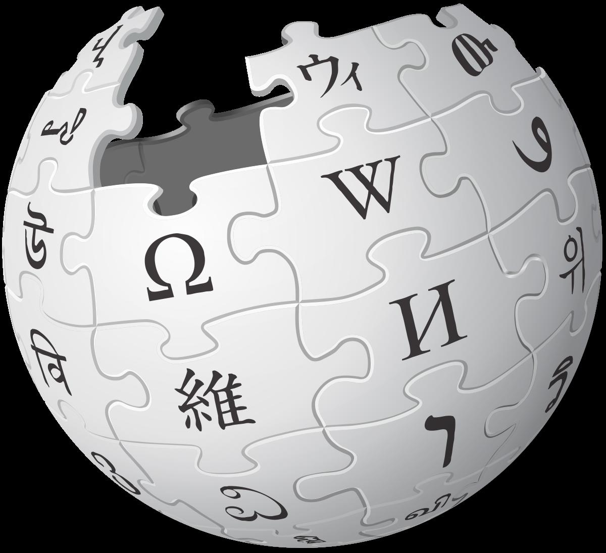 Drache | Drachen Wiki | FANDOM powered by Wikia