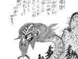 Zhulong