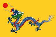 Flagge Qing Dynastie (1889-1912)