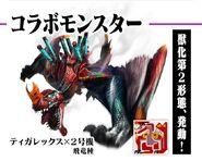 MHXR-Evangelion Tigrex Render 001
