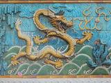 Lóng (Chinesischer Drache)