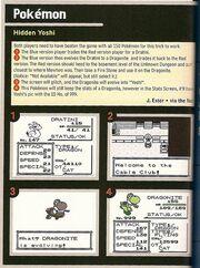 Nintendo Power Dragoran Yoshi Aprilscherz