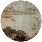 Qing Dynasty Dragon Boat Festival