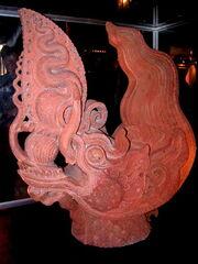 Vietnamese Tran Dynasty Dragon