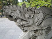 Vietnamese Ly Dynasty Dragon