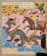 Azar Barzin Dragon