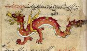 Draco Sternbild Persisch