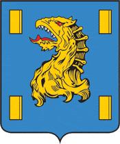 Coat of Arms of Kyakhta (Buryatia) (1861)