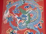 Tibetischer Drache