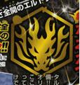 Gold L-Drago