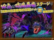 Tigrex-EX Monster-Hunter-Stories