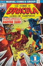 The Tomb of Dracula (Volume 1) Issue 42