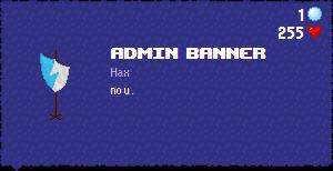 Stats Admin-Banner