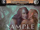 Amorphous Skinchanger