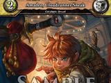 Amadeo, Cloudrunner Sneak