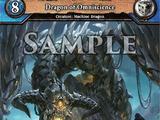 Dragon of Omniscience