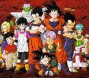 Dragon Ball Super Wikia