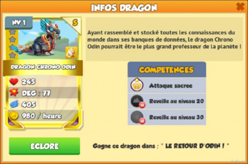 Dragon. Chrono Odin.Inventory