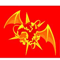 Dragon Sun