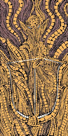 Андруил (мозайка)