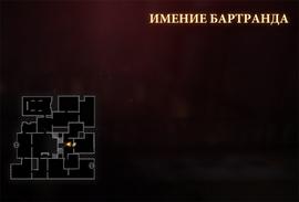 Карта Имение Бартранда