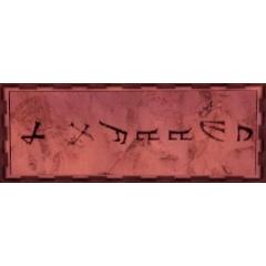Runes written in ancient Dwarven.