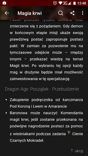 Dragon Age Wikia app - zrzut ekranu
