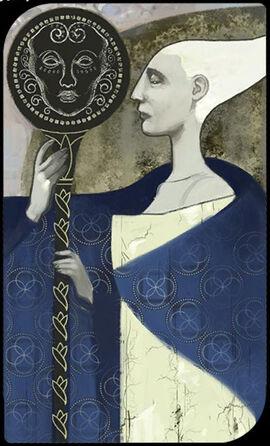 Кодекс императрица Селина