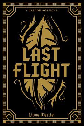 Последний полет обложка