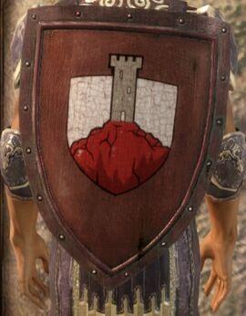 Щит отборных воинов Редклифа